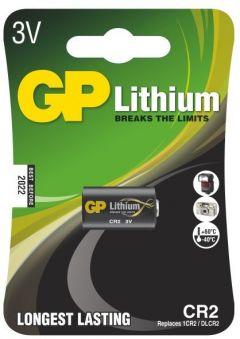 Lithiová baterie GP CR2 800mAh